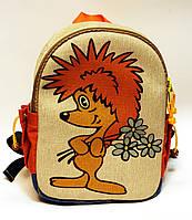 Детский рюкзак Ежик