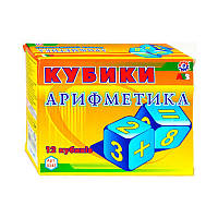 "Гр Кубики  12 шт. ""Арифметика""  0243 (47) ""ТЕХНОК"""