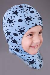 Демісезонна трикотажна блакитна шапка-шолом на Небо хлопчика