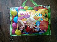 Набор цветных мячей  100 штук для сухого бассейна