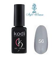 Kodi professional гель лак Коди 56 светло серый перламутр 8мл