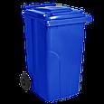 Бак для мусора на колесах 240 л Алеана, синий, фото 2
