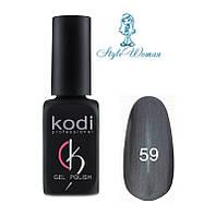 Kodi professional гель лак Коди 59 серо зеленый с перламутром 8мл