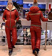 Красный лыжный костюм. 5 цветов. р. S M L