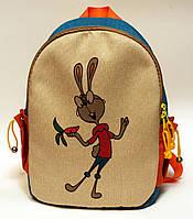 Детский рюкзак Кролик, фото 1