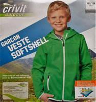 Ветровка кофта куртка детская демисезонная с капюшоном на молнии