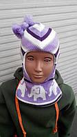 Шапка-шлем зимняя на девочку обхват головы 50-52 см