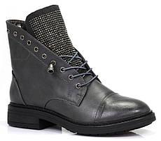 Женские ботинки Pherkad
