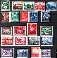 Третий рейх 1941-1945 MNH / XF