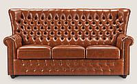 Диван Харрисон 3 (2020х950х1050 мм) в ассортименте обивочного материала