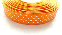 Атласная лента Оранжевая в горошек 1.5 см 1 м