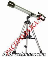 Телескоп KINGLUX 60600. РАСПРОДАЖА!!!Оптом! В наличии! Украина! Лучшая цена!