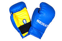 Детские боксерские перчатки SENAT 4 унций, кожзам