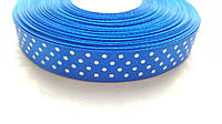 Атласная лента Синяя в горошек 1.5 см 1 м