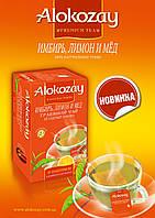 Чай Aлокозай травяной Имбирь, Лимон и Мёд 25 пакетов