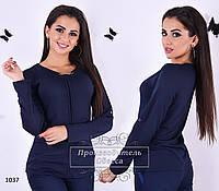 Блуза 1037 /р58