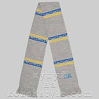 Шарф з українською символикою (8) (сірий)