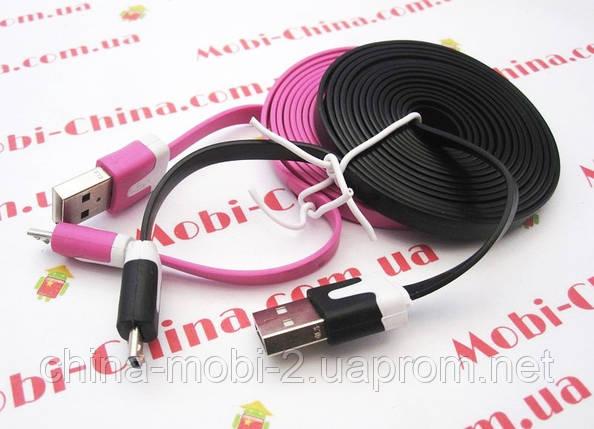 Кабель USB 2.0 - microUSB, плоский  - 2 метра, фото 2