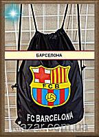 Рюкзак спортивный футбольный