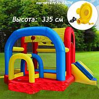 Игровой центр с туннелем и горкой 335-312-300 см