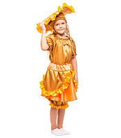 Детский карнавальный костюм гриба Лисички, Солнышко