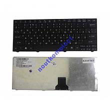 Клавіатура до ACER 721, 722, 751H, 752, 753, 1810