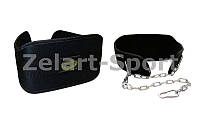 Пояс для отягощений Dipping Belt MATSA ME-424 (шир-17см, длина 65см, с цепью)