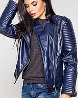 Куртка косуха экокожа | Косуха leo синий