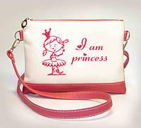 """Сумочка для девочек """"Принцесса"""""""