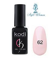 Kodi professional гель лак Коди 62 холодный бледно розовый эмаль 8мл