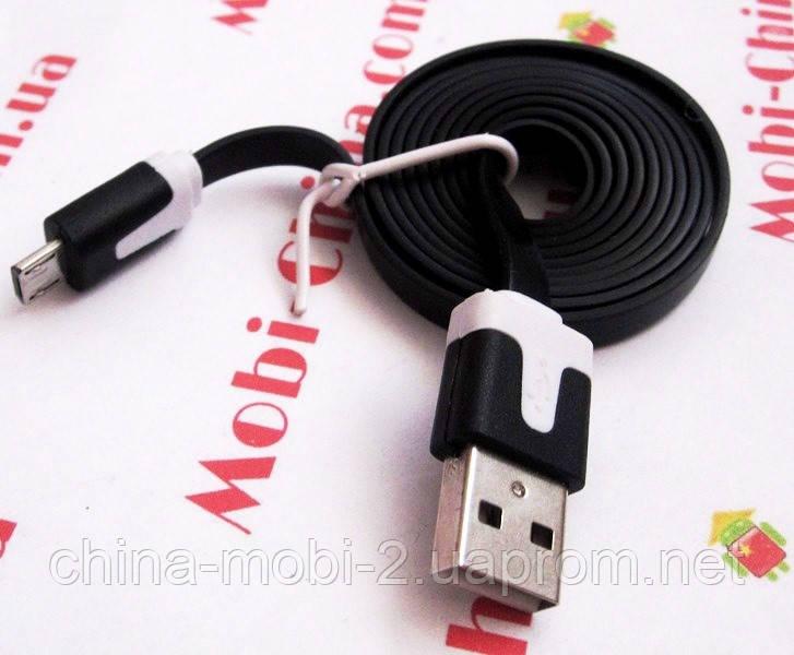 Кабель USB 2.0 - microUSB, плоский силикон - 1 метр  flat V8 0044