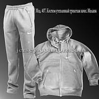 Мужской костюм утепленный  трикотаж-начес. Разные цвета., фото 1