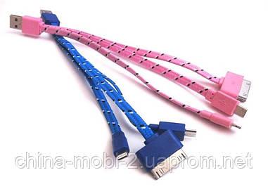 Кабель-переходник с USB на iPhone 4/5/6 и Samsung Galaxy - плоский тканьевый