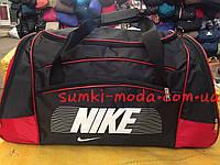 Дорожная сумка найк Большой(31*63*26)Спортивная сумка nike/только ОПТ/Спортивная дорожная сумка, фото 1