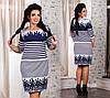 Элегантное женское платье в больших размерах