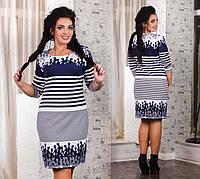 Элегантное женское платье в больших размерах, фото 1