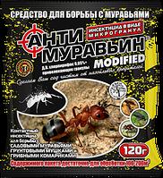 """Инсектицид """"Антимуравьин"""" (гранулы) 120г"""