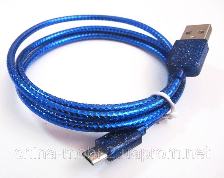 Кабель USB 2.0 - microUSB, ароматизированный, - 1 метр new