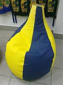 Кресло мешок груша 130*90