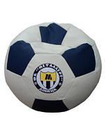 Мяч кресло футбольное 80 см