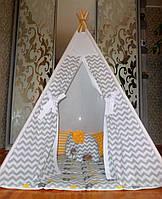 """Детский игровой домик, вигвам, палатка, шатер, шалаш, вігвам, дитяча ігрова палатка, будиночок """"Серый слон"""""""