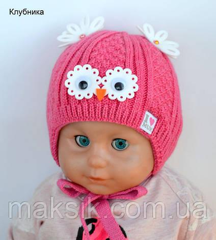 """Зимняя шапка для новорожденных девочек   """"Малыш""""  р.35-39см, фото 2"""