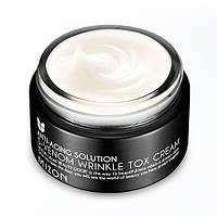 Mizon S-Venom Wrinkle Tox Cream Антивозрастной крем со змеиным ядом