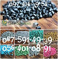 Продаем пленочный полиэтилен низкого давления ПНД 293 в виде вторичных гранул.