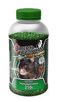 'Смерть грызунам' 250г зерно в ПЭТ бутылке (д.в. бродифакум – 0,005%) с арахисовым привлекателем