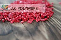 Продам вторичную гранулу полипропилена ПП. Продаем полипропилен ПП  в виде гранул белого цвета.