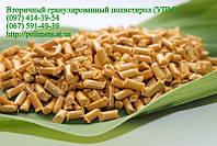 Продажа вторичного полистирола  ПС (УПМ). Продаем гранулу вторичного полистирола ударопрочного ПС.