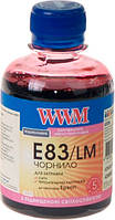 Чернила WWM Epson Stylus Photo P50, PX660, T50, TX650/700, R270/290, Light Magenta, 200 г, с повышен