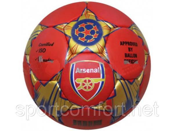 Мяч футбольный №5 Arsenal Star FC pvc (футбольний м'яч)