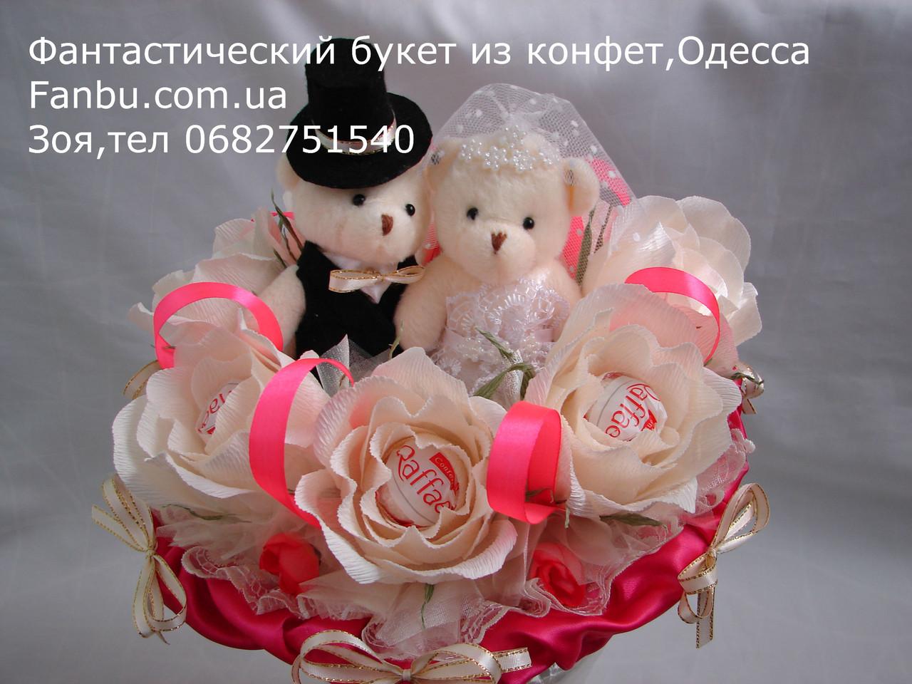 """Ручной букет из мягких игрушек и конфет """"Жених и невеста"""", фото 1"""